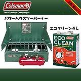 Coleman(コールマン) パワーハウスツーバーナー+エコクリーン 4L【お得な2点セット】 3000000391