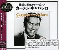 Best Selection by CARMEN CAVALLARO (2009-06-03)
