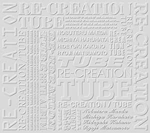 RE-CREATION(初回生産限定盤)(DVD付)