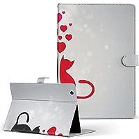 Lenovo TAB 7 Essential レノボ タブレット 手帳型 タブレットケース タブレットカバー カバー レザー ケース 手帳タイプ フリップ ダイアリー 二つ折り ラブリー 猫 ハート イラスト 000254