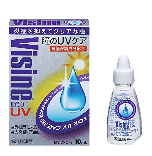 (医薬品画像)バイシンUV