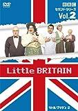 Little BRITAIN/リトル・ブリテン セカンド・シリーズ Vol.2 [DVD]