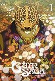 グイン・サーガ I【通常版】 [DVD] 画像