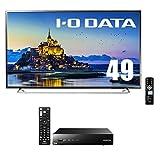 I-O DATA モニター ディスプレイ LCD-M4K491XDB 49型 + テレビチューナー 地デジ/BS/CS Wチューナー EX-BCTX2 セット