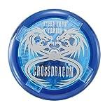 ハイパーヨーヨー クロスドラゴン(ブルー) (商品イメージ)