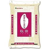 【精米】秋田県産 白米 あきたこまち平成24年産 5kg