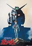 U.C.ガンダムBlu-rayライブラリーズ 劇場版 機動戦士ガンダム