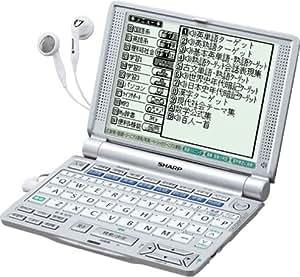 シャープ 電子辞書 Papyrus パピルス PW-V9550-W ホワイト 高校学習用モデル 55コンテンツ収録 TTS/ネイティブダブル37コンテンツMP3音声対応