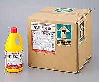 次亜塩素酸ナトリウム製剤1000mL (アズワン(As-one)) (消毒)