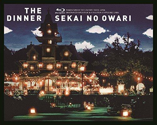 「銀河街の悪夢 /SEKAI NO OWARI」ボーカル○○が紡ぐ、意味深な歌詞に迫る!の画像