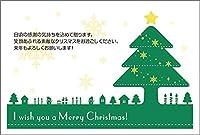 【30枚入り】クリスマスカード はがき XS-52_30