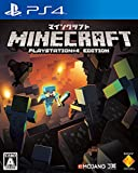 「Minecraft: PlayStation 4 Edition」の画像