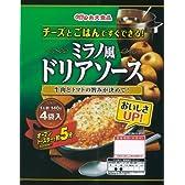 丸大食品  ミラノ風ドリア 「140g×4袋」 10袋