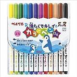 ぺんてる:洗たくでキレイカラーペン (1.5mm) 12色セット SCS2-12 09625