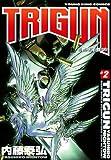 トライガン(2) (ヤングキングコミックス)