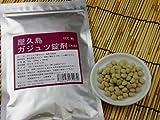 屋久島ガジュツ(紫ウコン)錠剤600粒