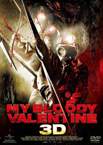 ブラッディ・バレンタイン 完全版 3Dプレミアム・エディション (初回限定生産) [DVD]の詳細を見る