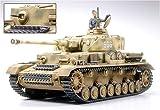 タミヤ 1/35 ミリタリーミニチュアシリーズ No.262 ドイツ陸軍 IV号戦車 J型 ツィメリット用エッチング付 プラモデル 35262
