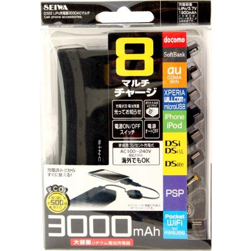 セイワ(SEIWA) LiPo充電器3000ACマルチ D322 マルチケーブルK D322