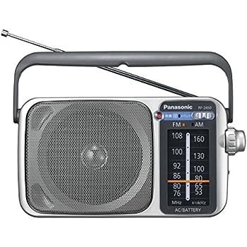 パナソニック FM/AM 2バンドレシーバー (シルバー) RF-2450-S
