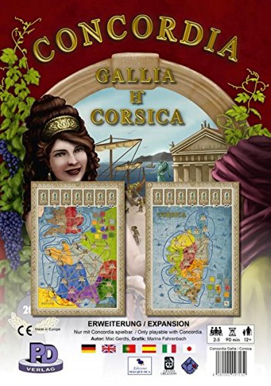 コンコルディア 拡張マップ GALLIA / CORSICA