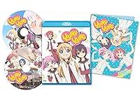 Yuruyuri: Happy Go Lily Season 1 Complete Collection BLURAY Set (Standard Edition)