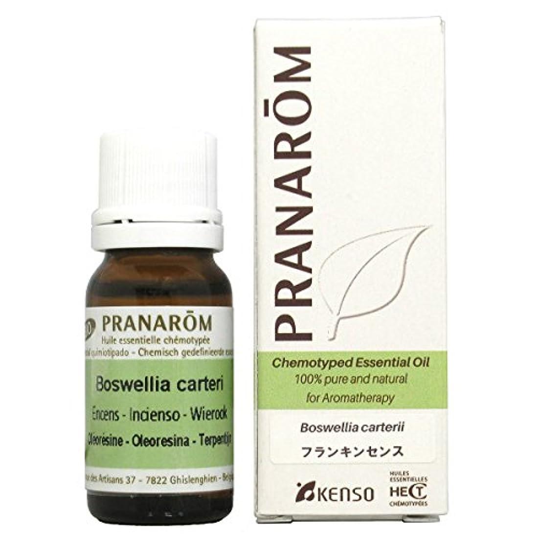 世界記録のギネスブック甘味ルーチンプラナロム フランキンセンス 10ml (PRANAROM ケモタイプ精油)