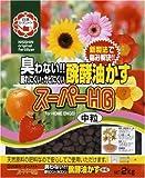 日清 醗酵油粕スーパ-HG 中粒 2kg