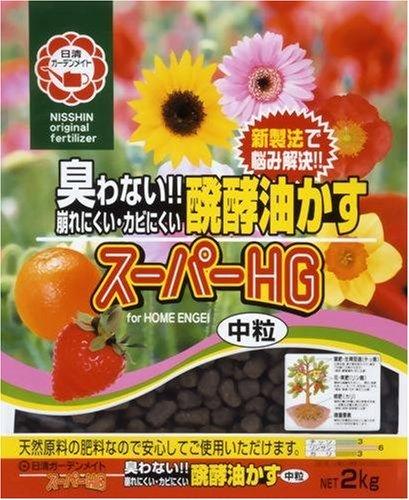醗酵油かすスーパーHG 中粒 2kg