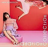 【Amazon.co.jp限定】Gradation Collection (通常盤) (フォトカード Amazon Ver.(L判)付)