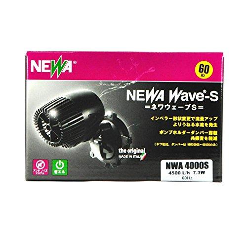 ナプコ ネワウェーブS 水流ポンプ NWA-4000S  60Hz