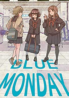 [帷子帷]のBlueMonday Blue Monday