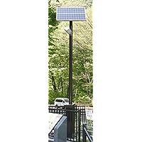 【EY-240K-1-WG】親子型 GPSタイマー制御 ソーラーLED 外灯・街灯・防犯灯 日亜製LED親機48個子機48個使用 親機を日の当たる場所に設置、子機を配線して日が当たらなくても大丈夫