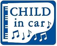 imoninn CHILD in car ステッカー 【マグネットタイプ】 No.42 ピアノ (青色)