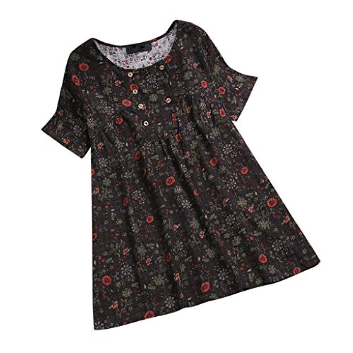 空中輝度可動式レディース tシャツ プラスサイズ 半袖 丸首 花柄 ボタン ビンテージ チュニック トップス 短いドレス ブラウス 人気 夏服 快適な 軽い 柔らかい かっこいい ワイシャツ カジュアル シンプル オシャレ 春夏秋 対応