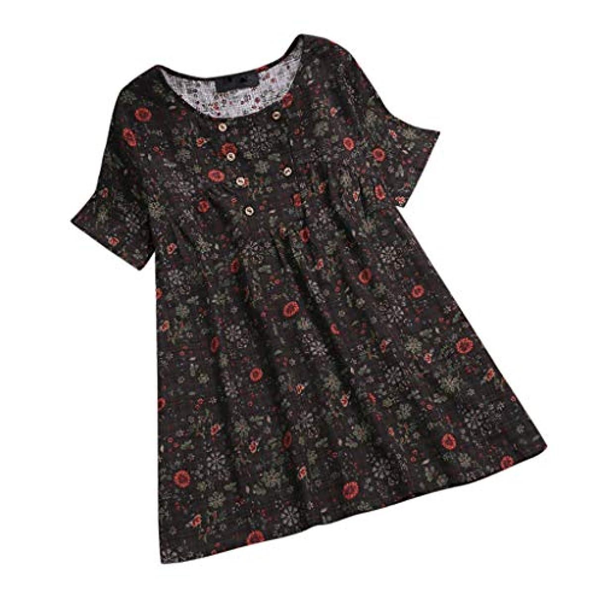 レディース tシャツ プラスサイズ 半袖 丸首 花柄 ボタン ビンテージ チュニック トップス 短いドレス ブラウス 人気 夏服 快適な 軽い 柔らかい かっこいい ワイシャツ カジュアル シンプル オシャレ 春夏秋 対応