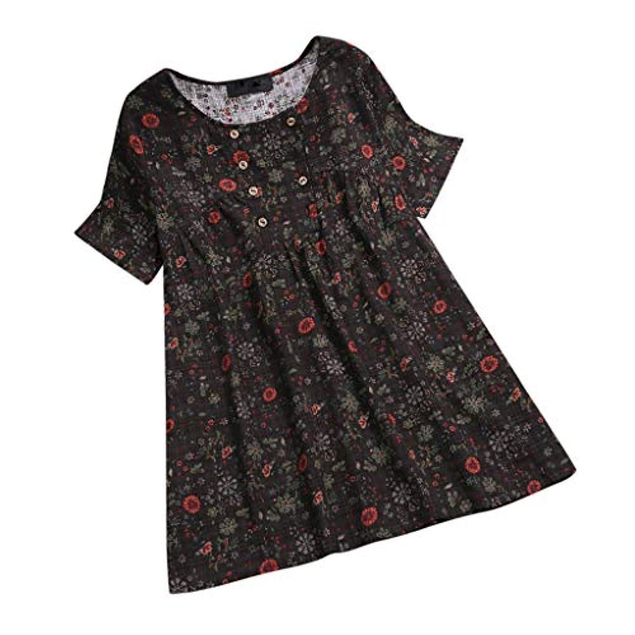 時代バスタブ酸化するレディース tシャツ プラスサイズ 半袖 丸首 花柄 ボタン ビンテージ チュニック トップス 短いドレス ブラウス 人気 夏服 快適な 軽い 柔らかい かっこいい ワイシャツ カジュアル シンプル オシャレ 春夏秋 対応