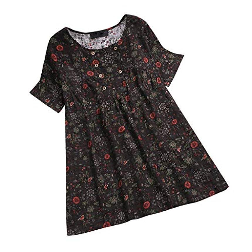 強います肘ソファーレディース tシャツ プラスサイズ 半袖 丸首 花柄 ボタン ビンテージ チュニック トップス 短いドレス ブラウス 人気 夏服 快適な 軽い 柔らかい かっこいい ワイシャツ カジュアル シンプル オシャレ 春夏秋 対応