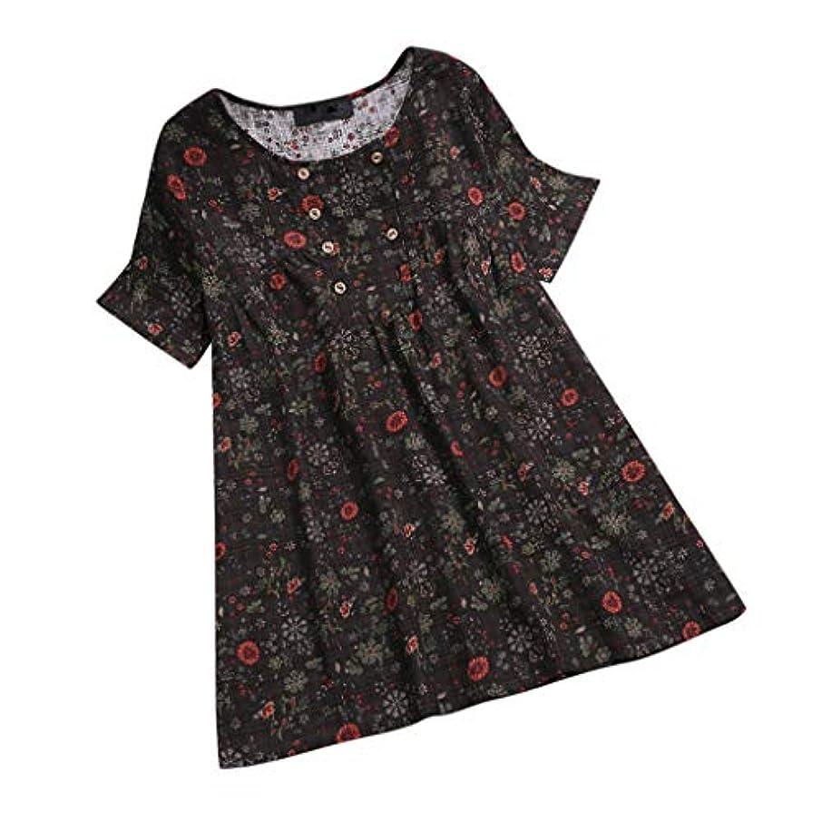 同行十代の若者たちゆるいレディース tシャツ プラスサイズ 半袖 丸首 花柄 ボタン ビンテージ チュニック トップス 短いドレス ブラウス 人気 夏服 快適な 軽い 柔らかい かっこいい ワイシャツ カジュアル シンプル オシャレ 春夏秋 対応