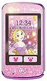 セガトイズ ディズニーキャラクター マジカルポッド [ピンク...
