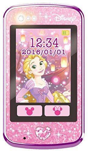 ディズニー キャラクター Magical Pod マジカルポ...