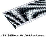 ハイロジック 細目ノンスリップ溝蓋グレーチング内幅170×長さ995×高さ19mm OKUX-P3 18-19