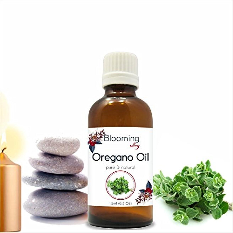 ブレーク声を出して弓Oregano Oil (Origanum Vulgare) Essential Oil 15 ml or .50 Fl Oz by Blooming Alley