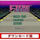 Newニンテンドー3DS専用 F-ZERO[スーパーファミコンソフト][オンラインコード]