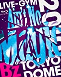 "B'z LIVE-GYM 2010 ""Ain't No Magic"" at TOKYO DOME(Blu-ray Disc)"