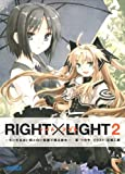 RIGHT×LIGHT / ツカサ のシリーズ情報を見る