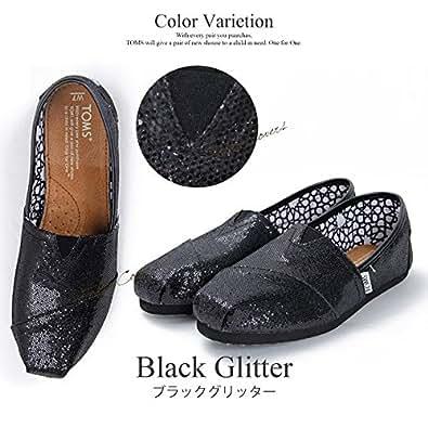 (トムズ シューズ)TOMS SHOES スリッポン GLITTERS グリッター 001013B レディース W10(約27.0cm) Black (並行輸入品)