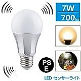 LED電球 センサーライト 口金E26 搭載レーダー探知機付 自動点灯 電球色(7W)60w形相当LUXON
