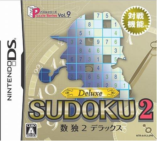 パズルシリーズVOL.9 SUDOKU2 Deluxeの詳細を見る