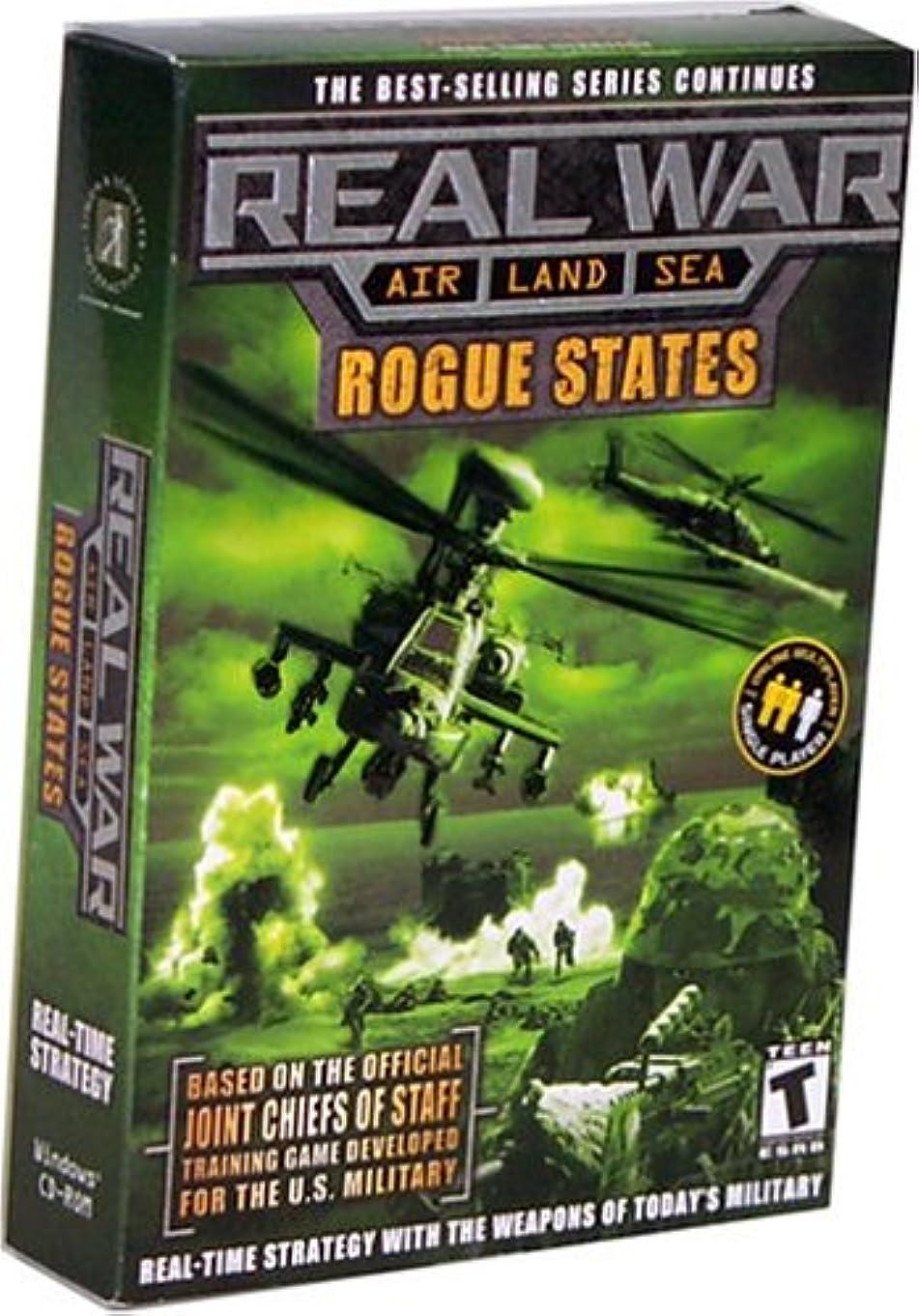 憲法ブラザードルReal War Rogue States (輸入版)